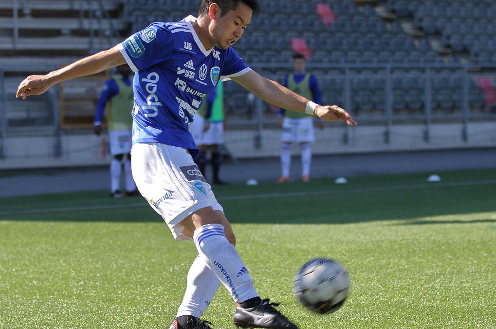 Höjdpunkter: Umeå FC – Östers IF